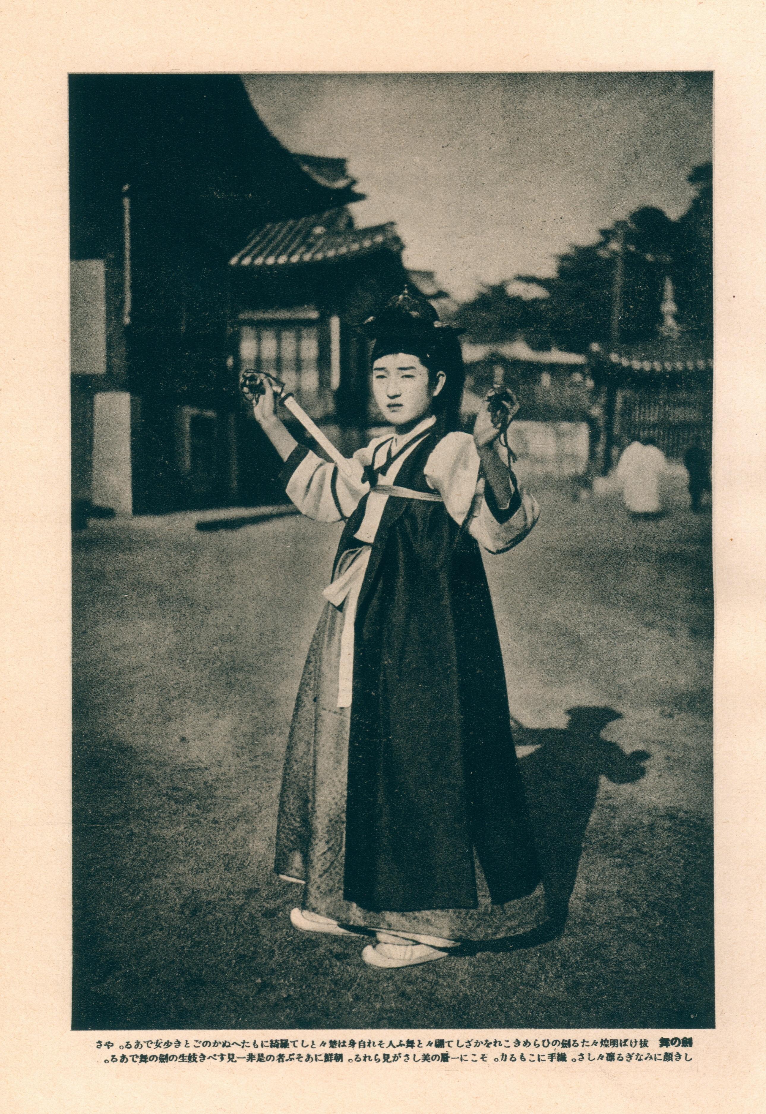 http://archive.museum.seoul.kr:8090/ARCHIVE_DATA/master/1011/A000000247/a2d57970-4864-4825-bece-c987ebf28a1a.jpg