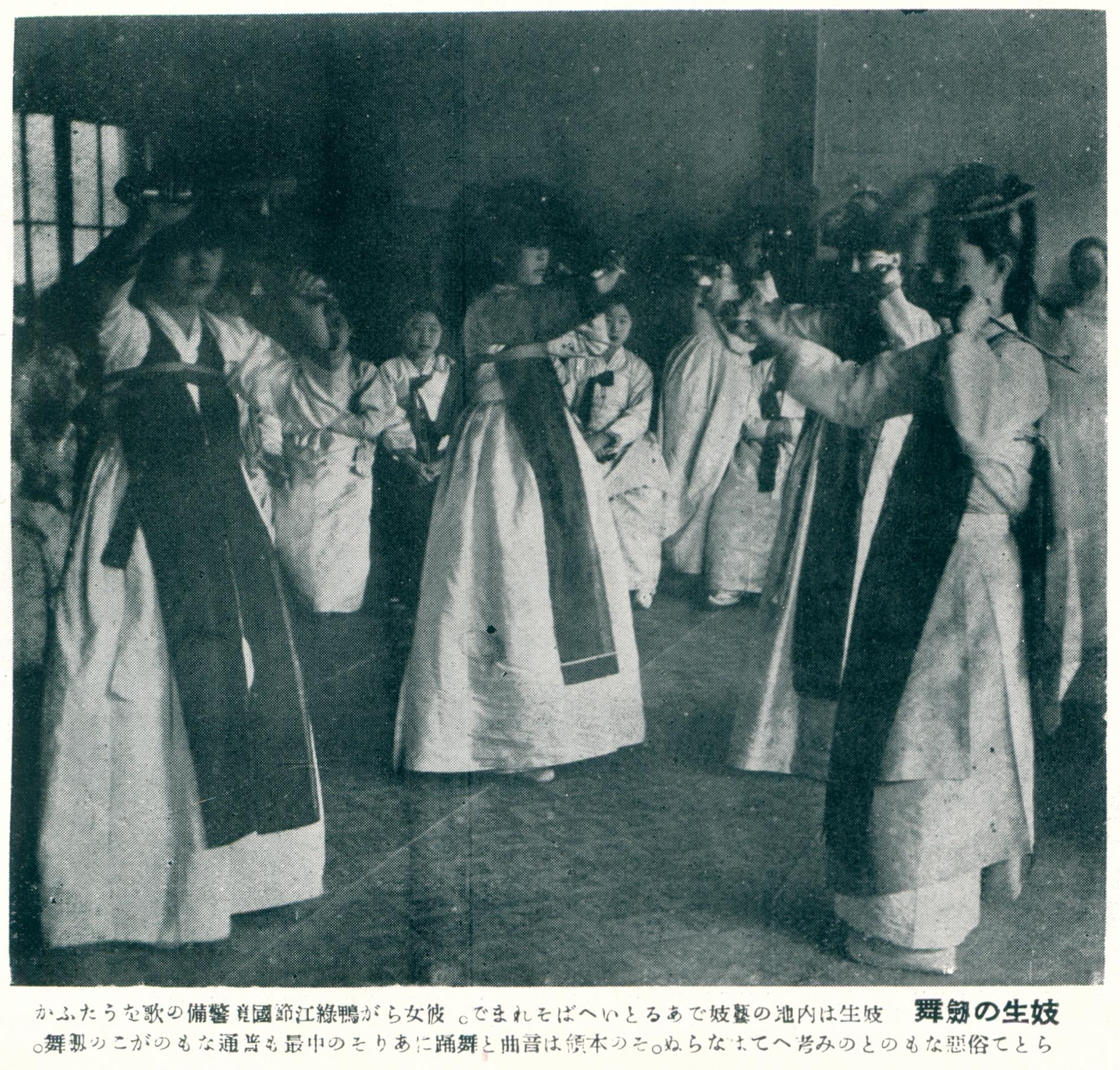 http://archive.museum.seoul.kr:8090/ARCHIVE_DATA/master/1011/A000000271/16f0b3ec-d0e2-444e-95a1-175770ac2419.jpg