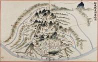 Hanyang People